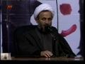 [5] سبک زندگی در دین - سخنرانی حجت الاسلام پناهیان - Farsi