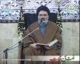 [05] اُمت کی آفات Ummat ki Aafaat - 15 Safar 1434 - Ustad Syed Jawad Naqavi - Urdu