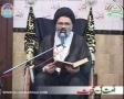 [03] اُمت کی آفات Ummat ki Aafaat - 13 Safar 1434 - Ustad Syed Jawad Naqavi - Urdu