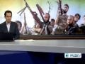 [31 Dec 2012] Syria under covert British intervention - English
