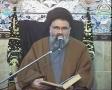 [07] اُمت کی آفات Ummat ki Aafaat - 17 Safar 1434 - Ustad Syed Jawad Naqavi - Urdu
