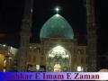 Ya Imam E Zaman Aap kyoon Hain - Urdu