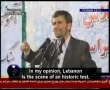 President Mahmoud Ahmadinejad - Blaming Muslim Leaders during the 33-day War of Lebanon - English Sub