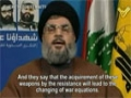 Is Hezbollah Able to Shoot Down israeli Warplanes in Future War?  Arabic Sub English