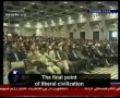 President Ahmadinejad - The Volcano of Rage of the People is on the Brink of Eruption - English Sub