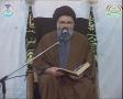 [08] اُمت کی آفات Ummat ki Aafaat - 18 Safar 1434 - Ustad Syed Jawad Naqavi - Urdu