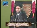 01 - Surah e Dahar - 2012 - Allama Syed Aqeel ul Gharavi Rizvi
