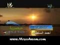 SaloO MaWLa Ya ALi AS - Nasheed - Arabic