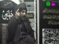 [04] Signs of Love (Tawakkul / Relliance on Allah) - Safar 1434 - H.I. Syed Abbas Ayleya - English