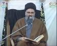 [09] اُمت کی آفات Ummat ki Aafaat with QnA - 19 Safar 1434 - Ustad Syed Jawad Naqavi - Urdu