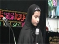The Message Day of Sunday School HAC - 126 Urdu
