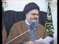 QA Kia Ya Ali Madad Kahna Shirk Hey ?by Syed Jawad Naqvi - URDU