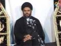 5th Muharram 1434 - Hussain aur Hayaat - Allama Aqeel ul Gharavi - Urdu