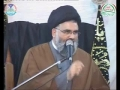 QA Mojuda Halaat Mey Afaat Sey Nikalney Key Lye Rahber Ka Intekhab Kaise Karein by Syed Jawad Naqvi - URDU