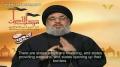 Hezbollah Chief: Turkey, Saudia Arabia & Qatar Arming & Financing Groups in Syria - Arabic sub English