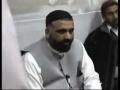 فرصت شناسی Fursat Shanasi by Agha Jawad Naqvi - Urdu