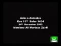 [01] Maqsad e Imam Hussain (a.s) aur Nusrat e Imam e Zamana Kay liye Tayyari - UK London 2012 - Urdu