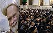 مراسم بزرگداشت آیت الله تهرانی Commemoration of Ayatollah Tehrani - Farsi