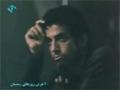 [04] Last days of winter - آخرین روزهای زمستان، زندگی شهید حسن باقری - Farsi