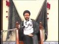 [03] Muharram 1434 - Quran aur Kainat - H.I Zaki Baqri - Urdu
