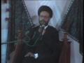 [10] Muharram 1434 - Quran aur Kainat - H.I Zaki Baqri - Urdu