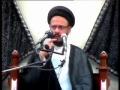 [06] Muharram 1434 - Quran aur Kainat - H.I Zaki Baqri - Urdu