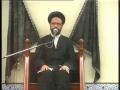 [11] Muharram 1434 - Quran aur Kainat - H.I Zaki Baqri - Urdu