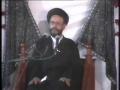 [09] Muharram 1434 - Quran aur Kainat - H.I Zaki Baqri - Urdu