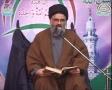 [01] اُمت کی آفات Ummat ki Aafaat (2) - 21 Safar 1434 - Ustad Syed Jawad Naqavi - Urdu