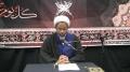 [02] Practical Lessons from Sura Yusuf - Sh. Usama Abdulghani - Safar 1434 - English