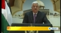 [05 Jan 2013] Israel seeks split among Palestinians - English