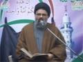 [02] اُمت کی آفات Ummat ki Aafaat (2) - 22 Safar 1434 - Ustad Syed Jawad Naqavi - Urdu