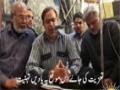 Jab Hoay Bazoay Abbas (as) Qalam Darya Par - Ustaad Sibte Jaafar Zaidi - Urdu