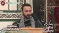 چہلم  Shaheed Saeed Haider - Tarana Br. Ali Danish - 5 Jan 2013 - Urdu