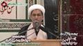 چہلم  Shaheed Saeed Haider - Speech H.I Aqeel Musa - 5 Jan 2013 - Urdu