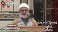 چہلم  Shaheed Saeed Haider - Speech Sheikh Hasan Salahuddin - 5 Jan 2013 - Urdu
