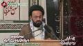 چہلم  Shaheed Saeed Haider - Speech H.I. Sadiq Taqvi - 5 Jan 2013 - Urdu