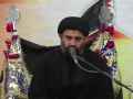 [06] Muharram1434 - Maqame Abuwwat Aur Aaj Ka Insan - H.I. S. Ahmed Iqbal Rizvi - Urdu