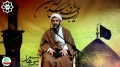[01] Community & Society from Quranic Perspective - Shaykh Isa Jahangir - Arbaeen 1434 (2013) - English