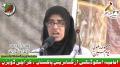 [یوم حسین ع]Tehtullafz Poetry - Sister Masooma Rizvi - SMC - 9 Jan 2013 - Urdu