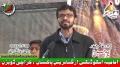 [یوم حسین ع] Noha - Br. Atir Haider - SMC - 9 Jan 2013 - Urdu