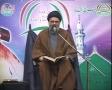 [05] اُمت کی آفات Ummat ki Aafaat (2) - 25 Safar 1434 - Ustad Syed Jawad Naqavi - Urdu
