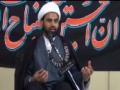 [02] Safar 1434 A.H - WILAYAT Aur BARA AT, Karbala ki Roshni Mein - Agha Jaun - Urdu