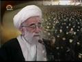 [11 Jan 2013] Tehran Friday Prayers آیت اللہ جنّتی - خطبہ نماز جمعہ - Urdu
