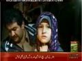[1-13-2013] Shohade Alamdar Road Quetta -Dharna - Urdu