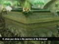 A Piece of Heaven on Earth - Imam Reza (as) Poetry - Farsi sub English