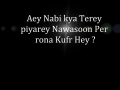 Shia kafir - Why ?  - Urdu