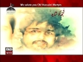 A Tribute To Martyrs of Alamdar Road Blasts Quetta - Urdu