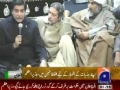 Talk with PM at Imam Bargah in Quetta - 13 January 2013 - Urdu