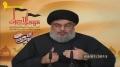 Sayyed Nasrollah | فصل الخطاب - موقف لبنان من أزمة سوريا - 03-01-2013- Arabic